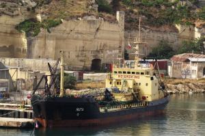 Photo of RUTA ship