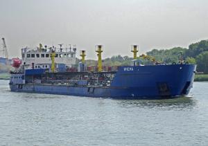 Photo of INEMA ship