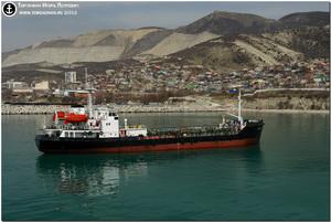 Photo of MARIZA ship