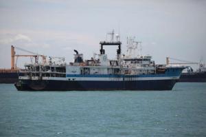 Photo of DORADO DISCOVERY ship