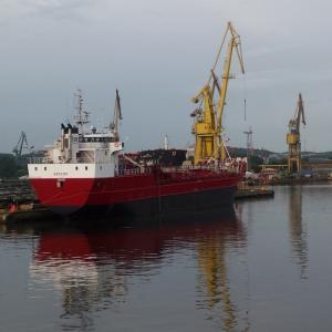 Photo of KEY STAR ship