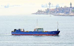 Photo of NEVA ship