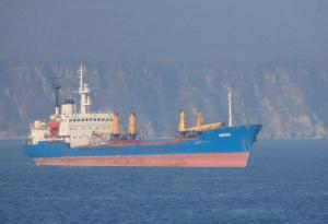 Photo of ALEXANDER ship
