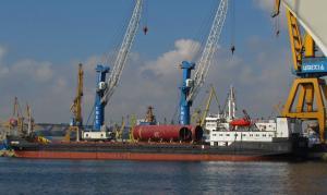 Photo of AMUR-2505 ship