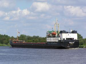 Photo of ALBANY ship