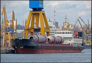 Photo of AMUR 2516 ship