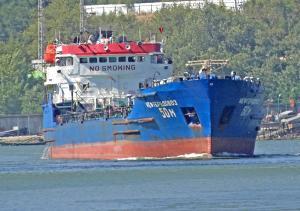 Photo of NEFTERUDOVOZ-50M ship