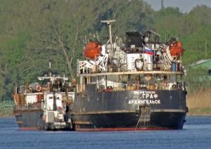 Photo of GRAF ship
