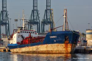 Photo of TAMANSKIY ship