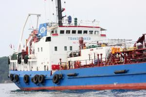 Photo of ULIKA ship