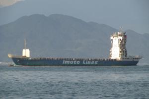 Photo of HIYODORI ship