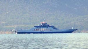 Photo of THASSOS III ship