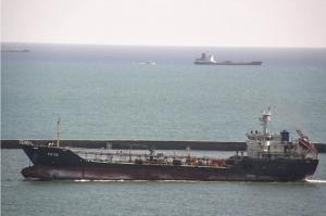 Photo of M/T AN DA ship