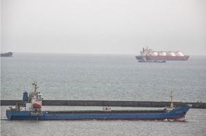 Photo of HAOHENG 11 ship