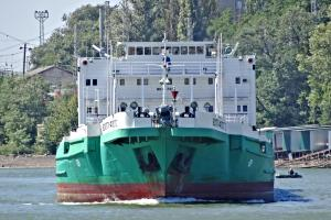 Photo of VOLGA-FLOT 2 ship