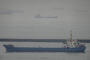 Photo of DONG TENG ship