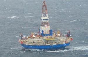 Photo of KULLUK ship