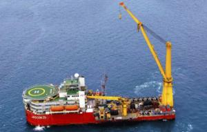 Photo of JASCON 25 ship