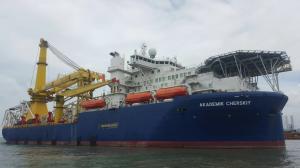 Photo of AKADEMIK CHERSKIY ship