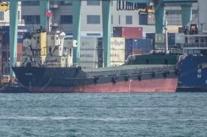 Photo of HAI LONG FA ship