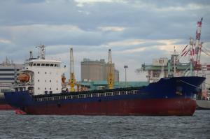 Photo of TAIANSHUN ship