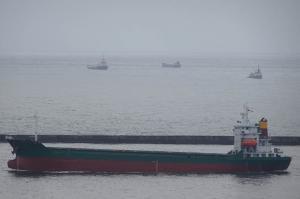 Photo of JI HAOB( ship