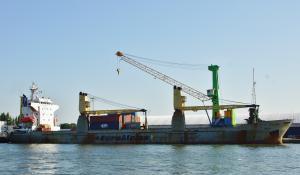 Photo of RUKIA 1 ship
