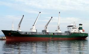 Photo of GREEN COOLER ship