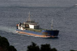 Photo of GEORGIY AGAFONOV ship