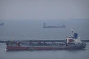 Photo of RITCHI MARU ship