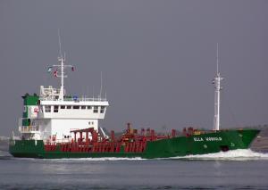 Photo of GUARDAFUI I ship