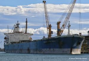 Photo of BULK DISCOVERY ship