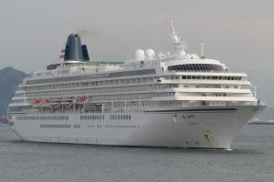 Photo of ASUKA 2 ship