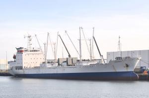 Photo of ANDROMEDA ship