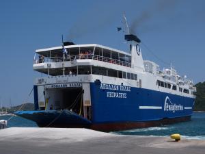 Photo of APOLLON HELLAS ship