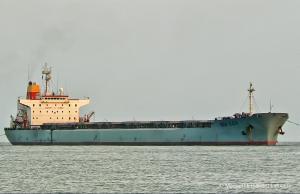 Photo of DONG QING HAI ship