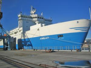 Photo of AMBAL ship