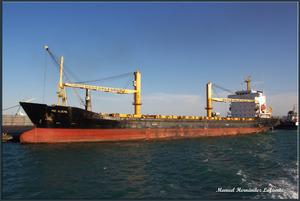 Photo of LUNA ship
