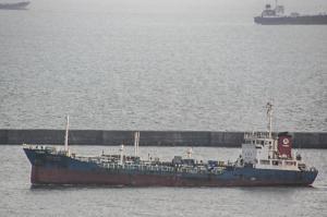 Photo of STO IRIS ship