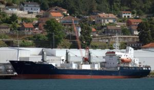 Photo of URGULL ship