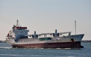 Photo of SIERRA KING ship