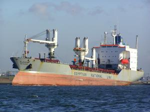 Photo of ALEXANDRIA ship