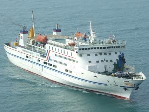 Photo of TAI HWA ship