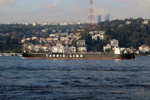 Photo of ALKOR ship
