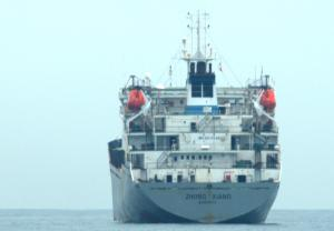 Photo of ZHONG XIANG ship