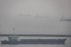 Photo of DONG ZHAO ship