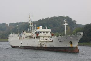 Photo of REEFER ship