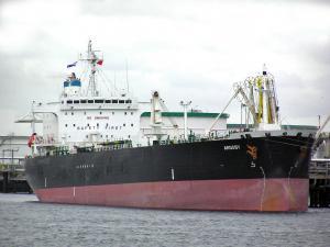 Photo of ARGOSY ship