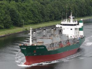Photo of GREEN FREEZER ship