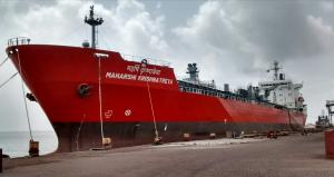 Photo of MAHRSHI KRISHNATREYA ship
